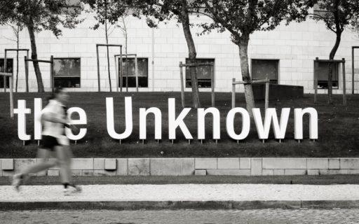 querformat-fotografie - Achim Katzberg - [the Unknown - Lissabon / November 2016]
