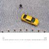 querformat-fotografie - Achim Katzberg - querformat-fotografie_Bog_Kalender_2020-009