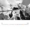 querformat-fotografie - Achim Katzberg - querformat-fotografie_Bog_Kalender_2020-010