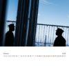 querformat-fotografie - Achim Katzberg - querformat-fotografie_Bog_Kalender_2020-013