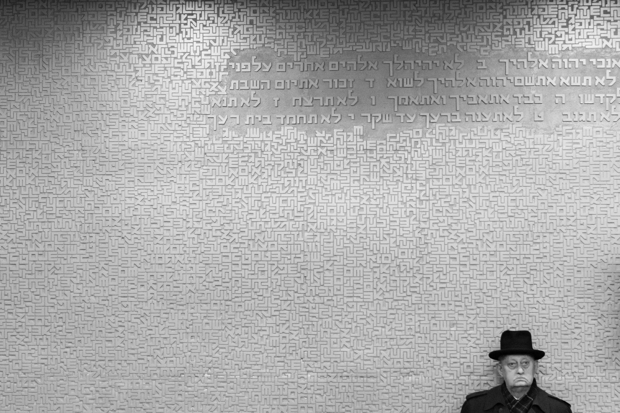 querformat-fotografie - Achim Katzberg - [The hat ● Mainz / October 2012]