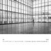 querformat-fotografie - Achim Katzberg - querformat-fotografie_Kalenderblätter_2022-008