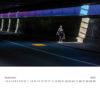 querformat-fotografie - Achim Katzberg - querformat-fotografie_Kalenderblätter_2022-010