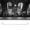querformat-fotografie - Achim Katzberg - querformat-fotografie_Kalenderblätter_2022-011